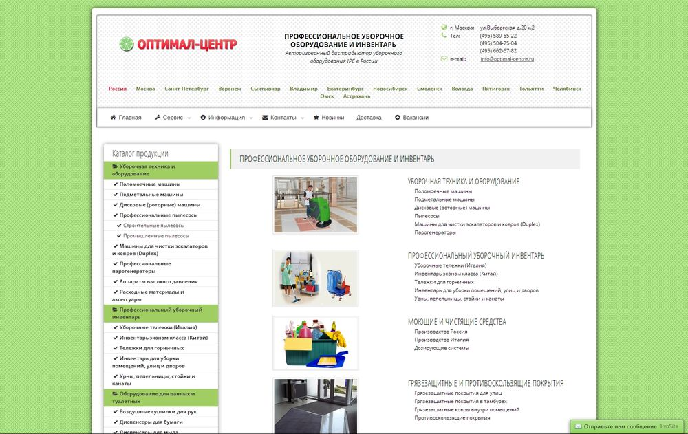 www.optimal-centre.ru