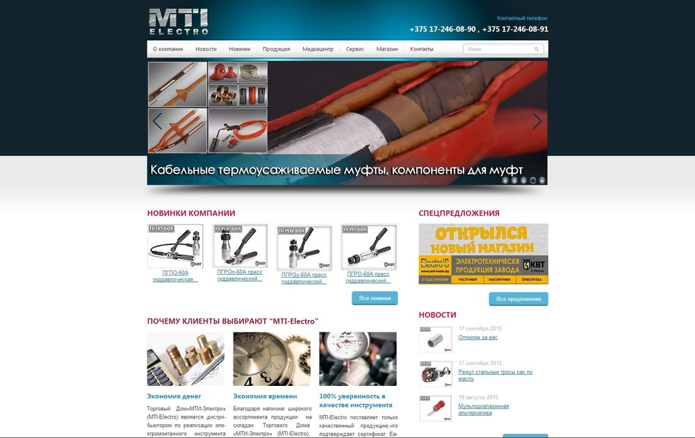 mti-tools.by/