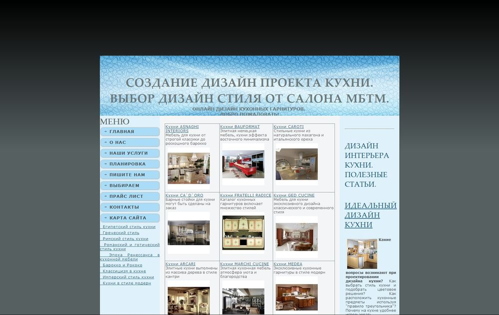 online-kitchen.ru