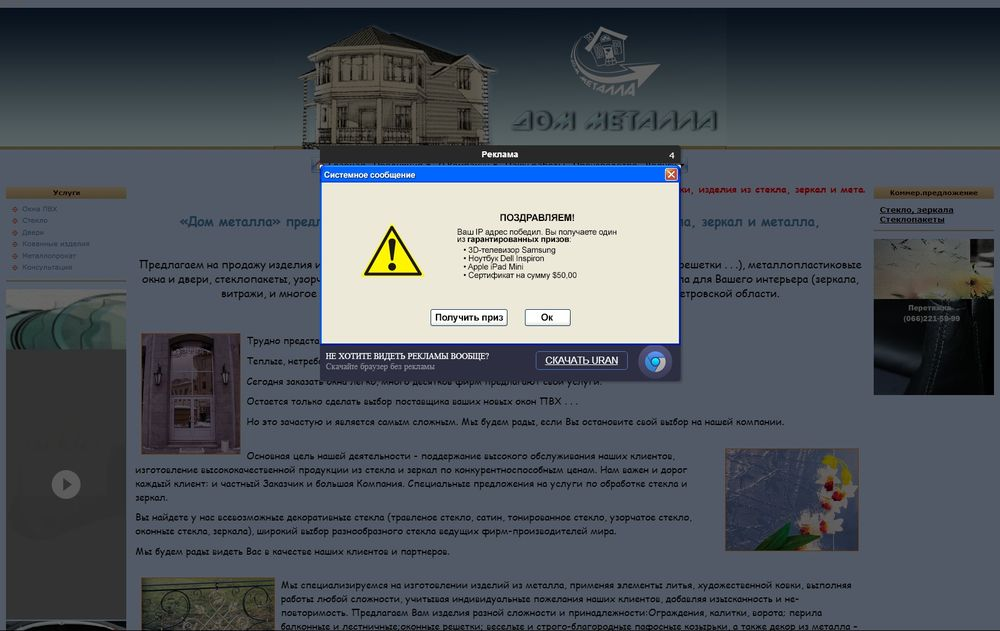 dommetalla.at.ua/