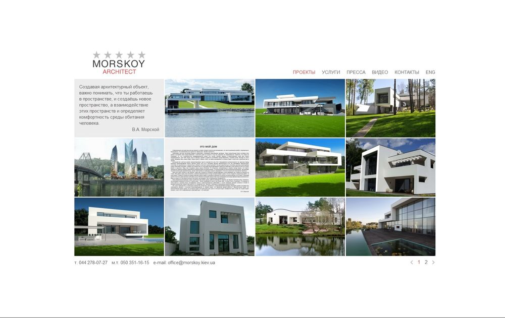 morskoyarchitect.com
