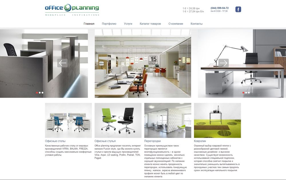 www.office-planning.com.ua